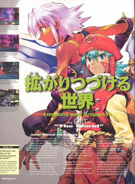 Yoshiyuki Sadamoto, .hack//Infection, Kite (.hack//infection), Black Rose