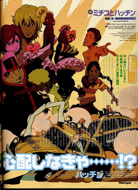 Manglobe, Michiko to Hatchin, Ramu In, Atsuko Jackson, Hiroshi Morenos