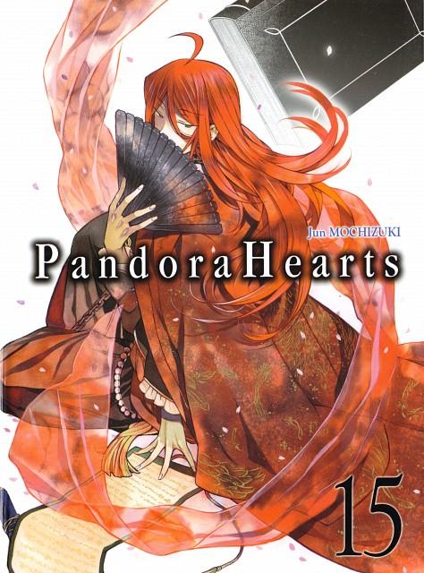 Jun Mochizuki, Xebec, Pandora Hearts, Rufus Barma, Manga Cover