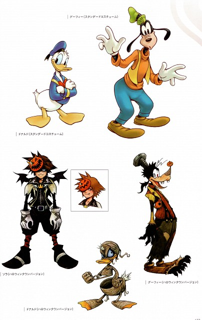 Square Enix, Kingdom Hearts Series Memorial Ultimania, Kingdom Hearts, Goofy, Sora