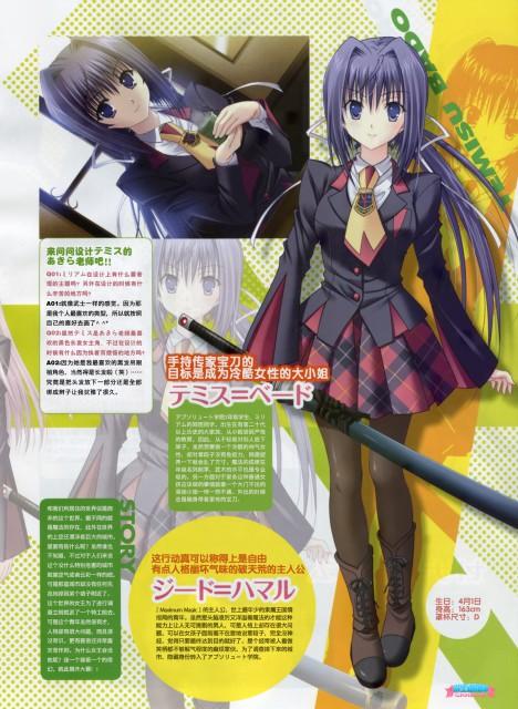 Akira (Mangaka), Maximum Magic -Quirk of Destiny-, Themis Beld