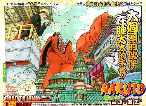 Masashi Kishimoto, Naruto, Sai , Kakashi Hatake, Sakura Haruno