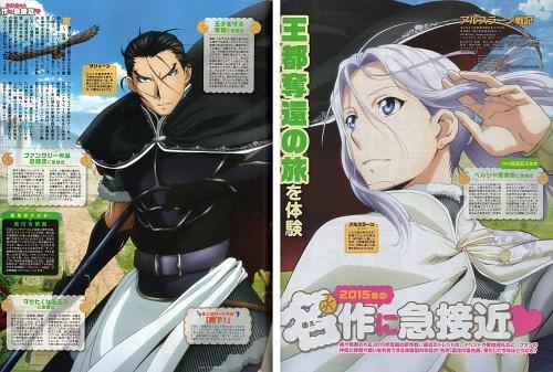 SANZIGEN, Heroic Legend of Arslan (Hiromu Arakawa), Daryun, Arslan (Hiromu Arakawa), Arslan