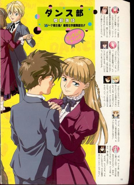 Sunrise (Studio), Mobile Suit Gundam Wing, Relena Peacecraft, Heero Yuy, Quatre Raberba Winner