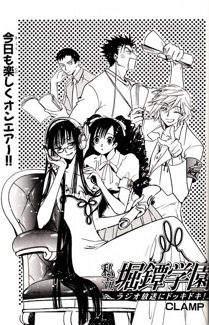 CLAMP, Shiritsu Horitsuba Gakuen, Shizuka Doumeki, Fay D. Flourite, Yuuko Ichihara