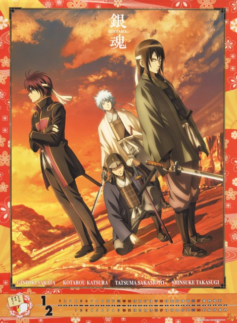 Hideaki Sorachi, Sunrise (Studio), Gintama, Tatsuma Sakamoto, Shinsuke Takasugi