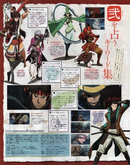 Capcom, Sengoku Basara, Shingen Takeda, Motonari Mouri, Masamune Date