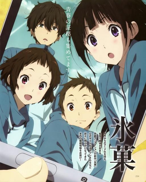 Futoshi Nishiya, Kyoto Animation, Hyouka, Mayaka Ibara, Eru Chitanda