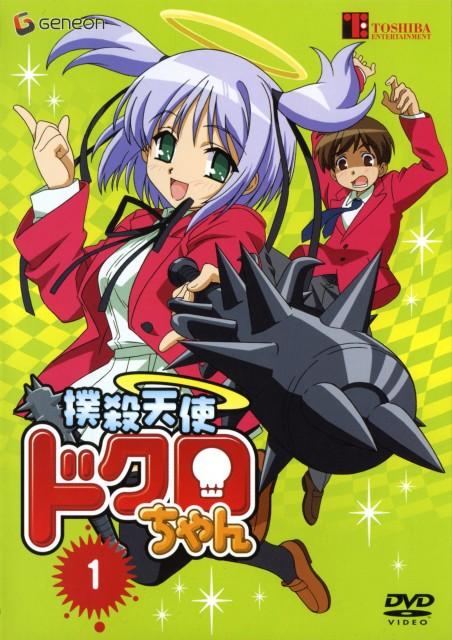 Hal Film Maker, Bokusatsu Tenshi Dokuro-chan, Sakura Kusakabe, Dokuro Mitsukai, DVD Cover