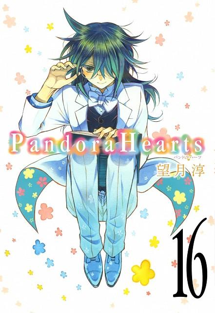Jun Mochizuki, Pandora Hearts, Leo Baskerville, Manga Cover