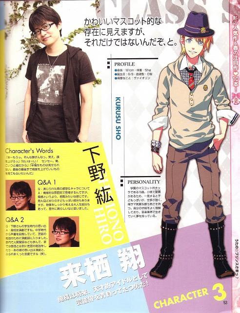 Chinatsu Kurahana, Broccoli, Uta no Prince-sama, Sho Kurusu, Dengeki Girl's Style