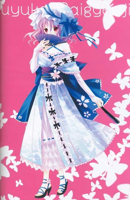 Izumi Sakurazawa, Touhou, Yuyuko Saigyouji, Doujinshi Cover, Doujinshi