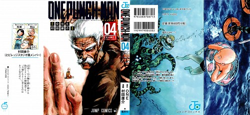 Yuusuke Murata, Onepunch-Man, Genos, Bang (Onepunch-man), Saitama