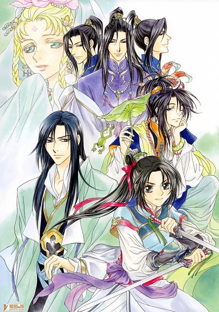 Kairi Yura, Madhouse, Saiunkoku Monogatari, Saiunkoku Monogatari Illustrations, Setsuna Ran