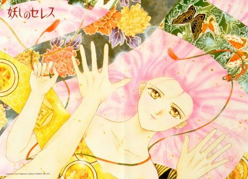 Yuu Watase, Ayashi no Ceres, Aya Mikage
