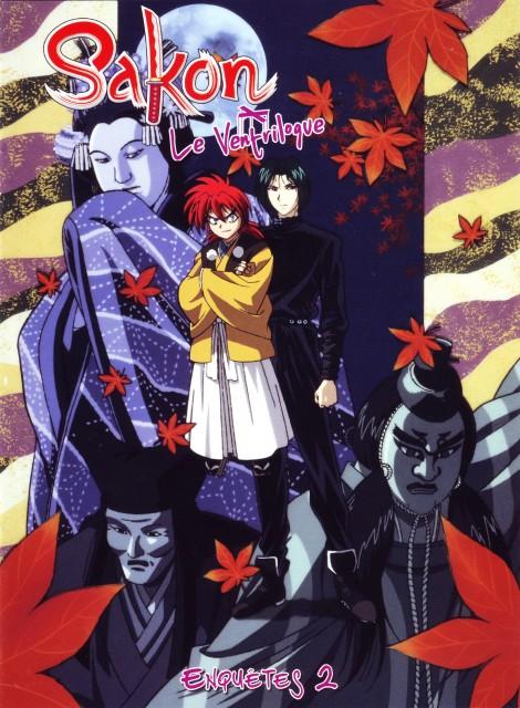 Takeshi Obata, Ayatsuri Sakon, Ukon, Tachibana Sakon, DVD Cover