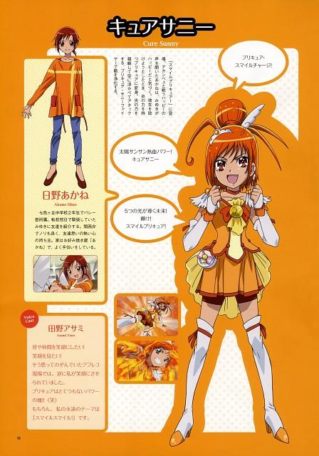 Toei Animation, Smile Precure!, Precure 10th Anniversary Official Book, Akane Hino, Cure Sunny