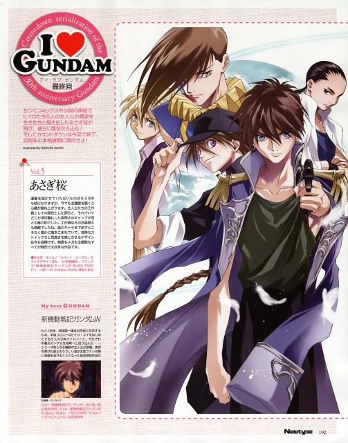 Sakura Asagi, Mobile Suit Gundam Wing, Trowa Barton, Quatre Raberba Winner, Chang Wufei