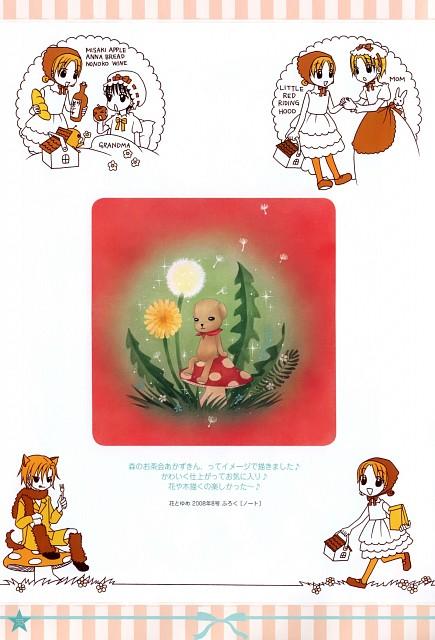 Tachibana Higuchi, Gakuen Alice, Graduation - Gakuen Alice Illustration Fan Book, Ruka Nogi, Natsume Hyuuga