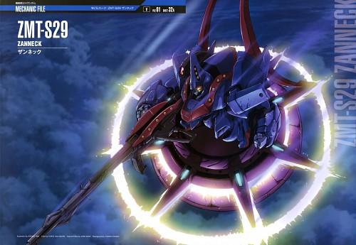 Mobile Suit Gundam - Universal Century, Mobile Suit Victory Gundam, Gundam Perfect Files