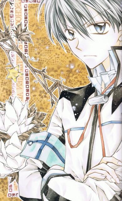 Arina Tanemura, Shinshi Doumei Cross, Tougu