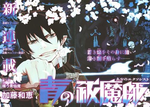 Kazue Katou, A-1 Pictures, Ao no Exorcist, Rin Okumura, Shirou Fujimoto