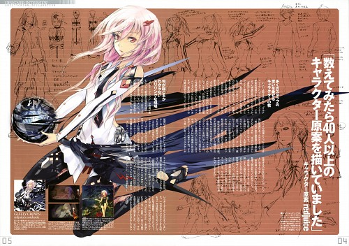 redjuice, Production I.G, GUILTY CROWN, Tsugumi, Gai Tsutsugami