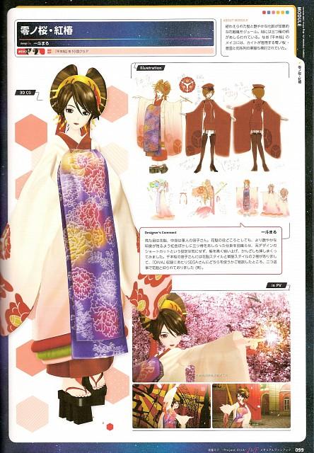 Project Diva F & F Memorial Fan Book, Vocaloid, Meiko, Character Sheet
