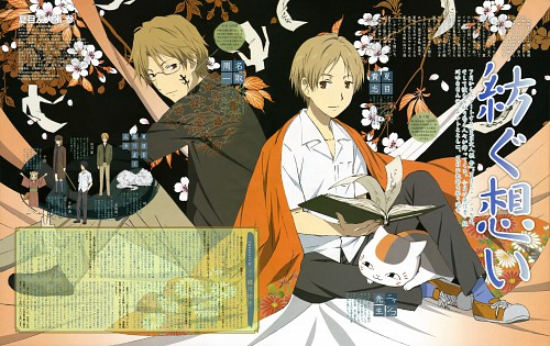 Yuki Midorikawa, Brains Base, Natsume Yuujin-Chou, Nyanko-sensei, Kaname Tanuma