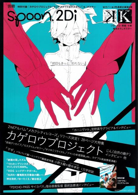 Shidu, Kagerou Days, Takane Enomoto, spoon.2Di, Magazine Page