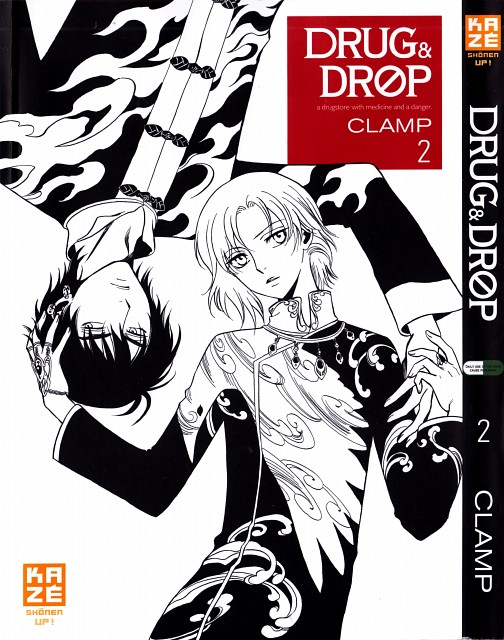 CLAMP, Legal Drug, Rikuo Himura, Kazahaya Kudou, Manga Cover