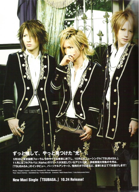 Shou, Alice Nine, Saga (J-Pop Idol), Hiroto