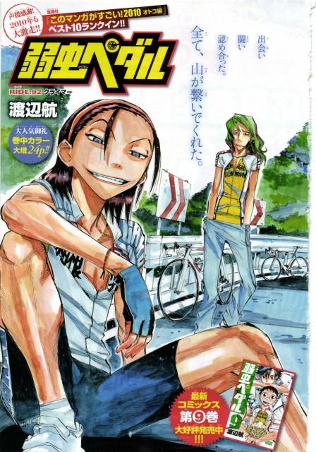 Wataru Watanabe, Yowamushi Pedal, Yuusuke Makishima, Jinpachi Toudou, Shonen Champion