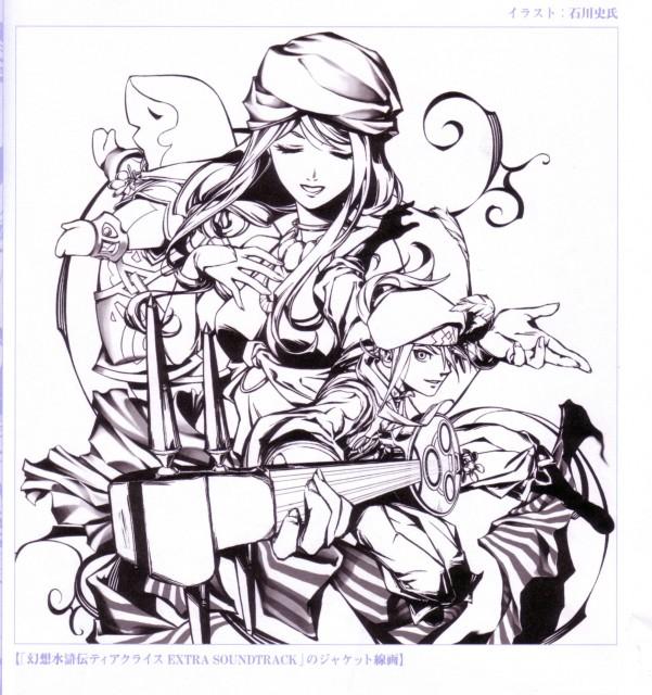 Konami, Suikoden I