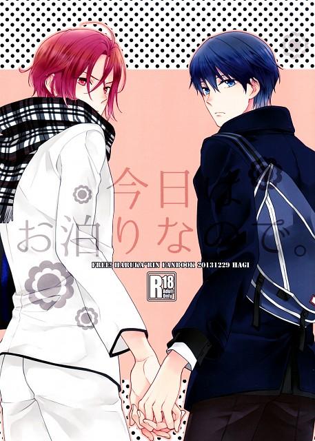 Free!, Haruka Nanase (Free!), Rin Matsuoka, Doujinshi, Doujinshi Cover