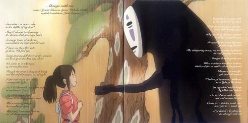 Studio Ghibli, Studio Hibari, Spirited Away, Chihiro Ogino, Kaonashi