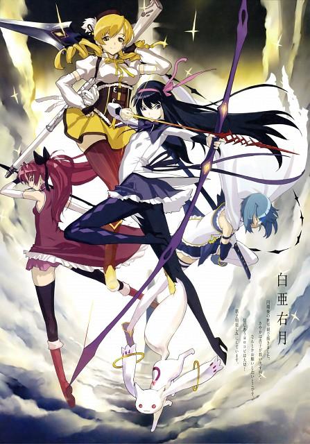 Ugetsu Hakua, Puella Magi Madoka Magica, Mahou Shoujo Madoka Magica Special Fan Book, Homura Akemi, Kyubey