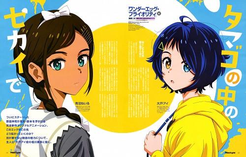 Cloverworks, Wonder Egg Priority, Ai Ohto, Neiru Aonuma, Magazine Page