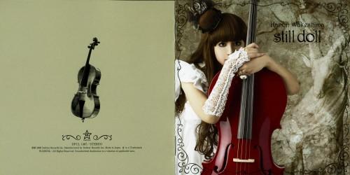 Kanon Wakeshima, Album Cover
