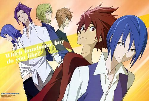 BONES, Star Driver, Ginta Ryou, Takuto Tsunashi, Reiji Miyabi