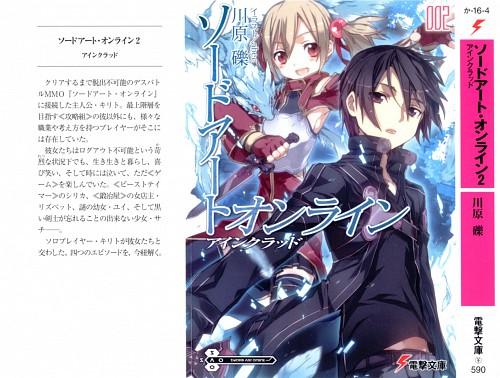 Abec, Sword Art Online, Keiko Ayano, Kazuto Kirigaya