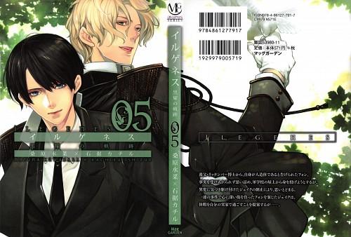 Kachiru Ishizue, Ilegenes, Fon F. Littenber, Jacques Berne, Manga Cover