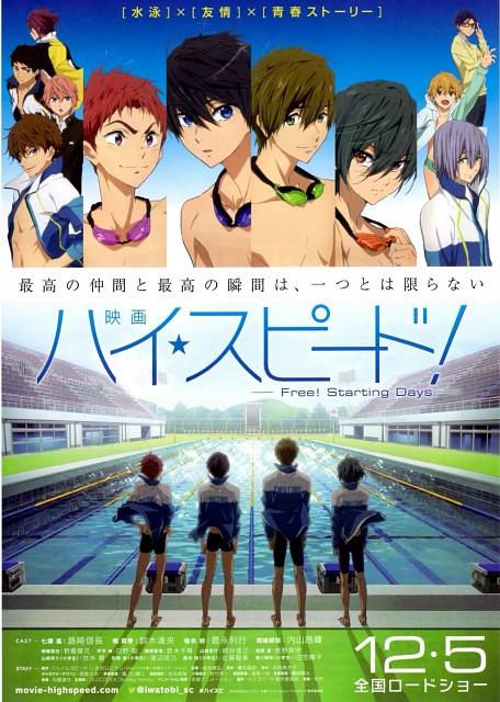 Futoshi Nishiya, Kyoto Animation, Free!, Rei Ryuugazaki, Makoto Tachibana