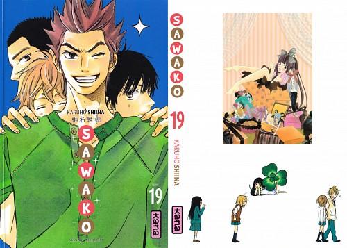 Karuho Shiina, Kimi ni Todoke, Ryuu Sanada, Kento Miura, Kazuichi Arai