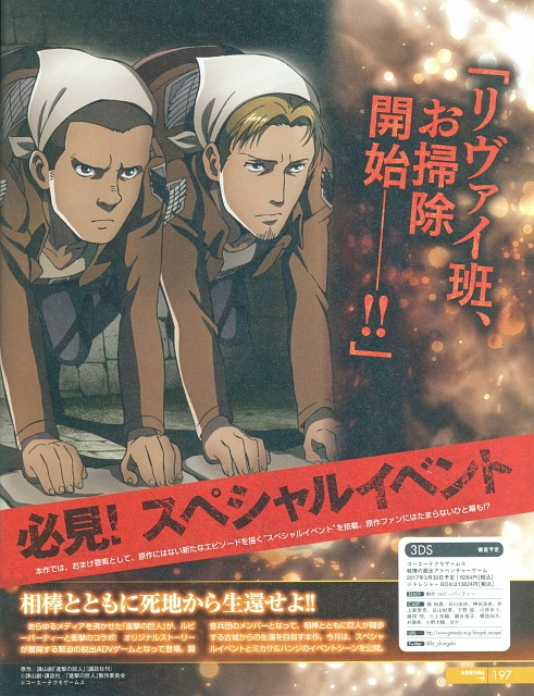 Production I.G, Shingeki no Kyojin, Gunter Shulz, Erd Gin, Magazine Page