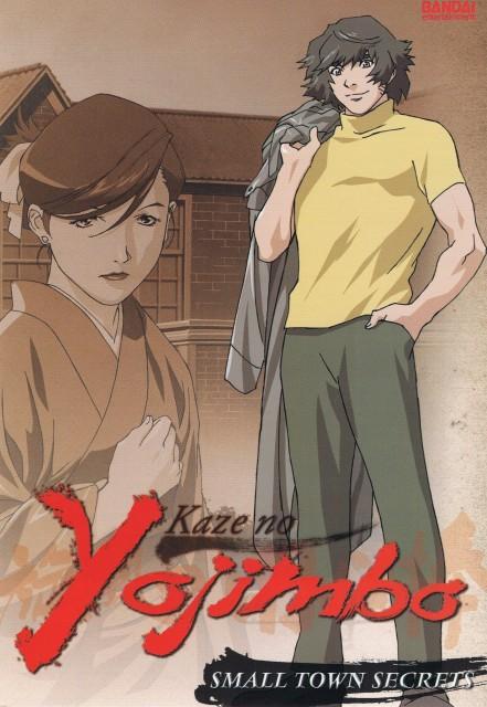 Studio Pierrot, Kaze no Yojimbo, George Kodama, Sanae Araki, DVD Cover