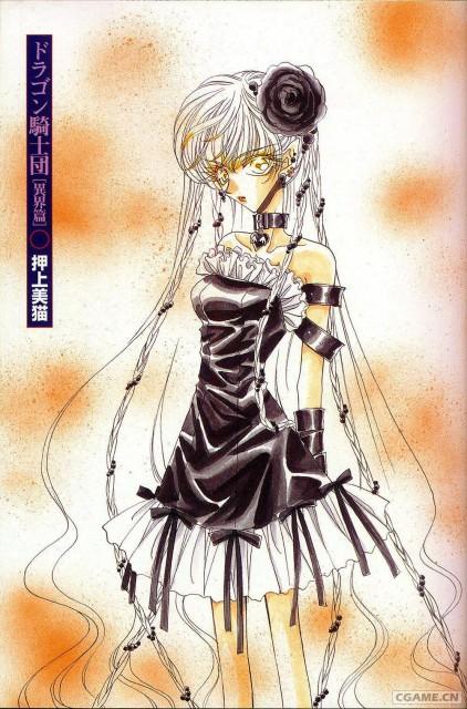 Mineko Ohkami, Dragon Knights, Cesia