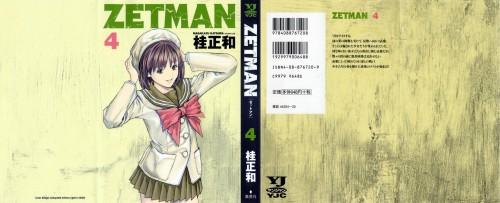 Zetman, Konoha Amagai, Manga Cover