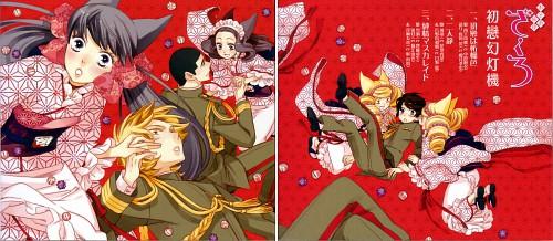 Lily Hoshino, Otome Youkai Zakuro, Susukihotaru, Ganryu Hanakiri, Zakuro (Otome Youkai Zakuro)