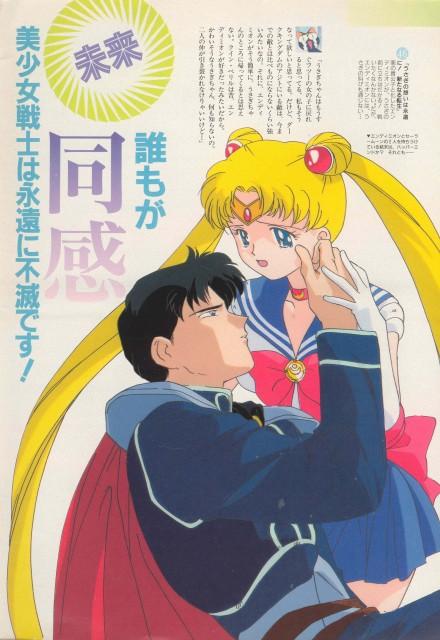 Toei Animation, Bishoujo Senshi Sailor Moon, Prince Endymion, Sailor Moon